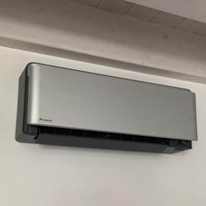 Impianti di climatizzazione Breganze Vicenza
